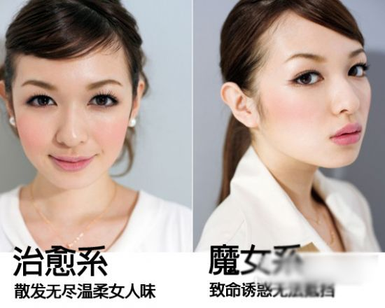 Natural Japanese makeup <3