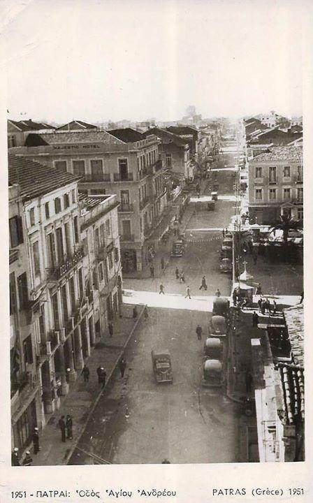 1951 ~ Patra