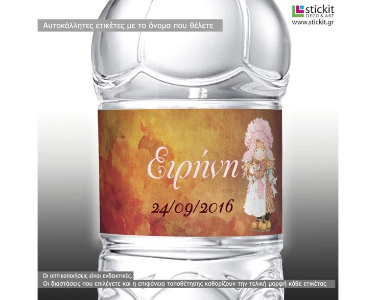 Roses and tales, αυτοκόλλητες ετικέτες  με όνομα,0,12 € , http://www.stickit.gr/index.php?id_product=19010&controller=product