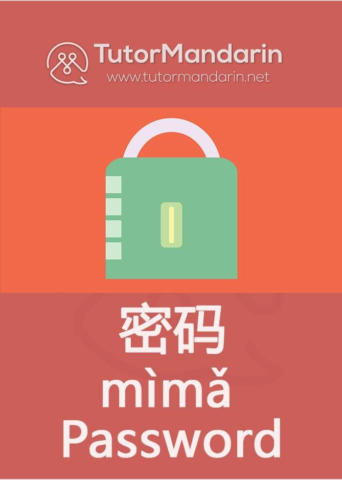 "If you want to do something secretly for your bank account or some private things, you must have to put a password. Let's learn the word for ""password"" in #Chinese. Remember to learn more about Chinese tips, Chinese cultures and language from Tutormandarin. #password #secret #security #Mandarin #learnchinese #dailyvocabs #chinesecharacters #studymandarin #Language"