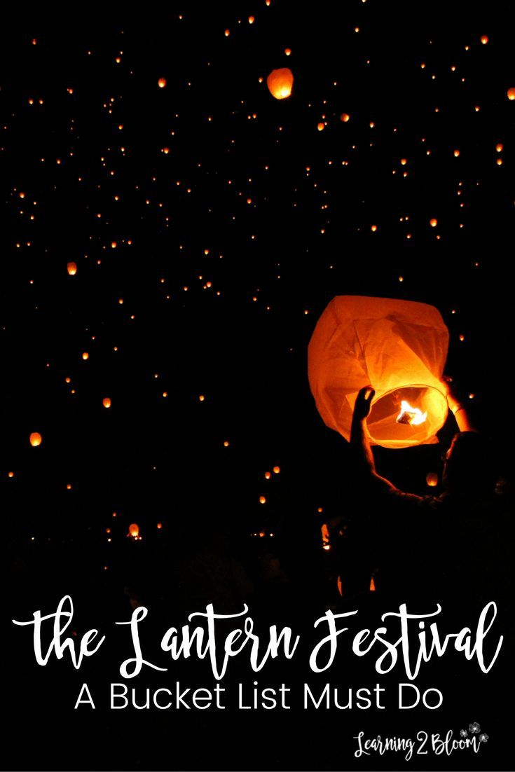 The Lantern Festival: A bucket list must do. Learn a few tips before you go to your first lantern fest. #lanternfestival #lanternfest #Tangledlanterns #familyfun #Learning2Bloom