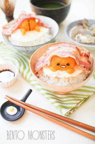 Pumpkin Gudetama | Bento Monsters