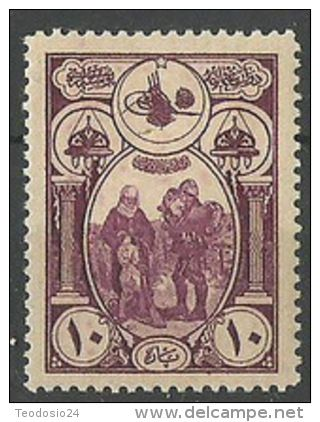 Stamps > Europe > Turkey > 1858-1921 Ottoman Empire > Unused stamps - Delcampe.net