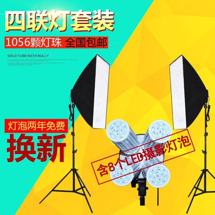 Photography Kit Photo Studio Lighting Softbox with 8 pcs 45w LED light bulbs Photography Studio Lighting. #Photography #Photo #Studio #Lighting #Softbox #with #light #bulbs