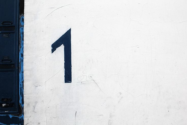 The building number. #signage