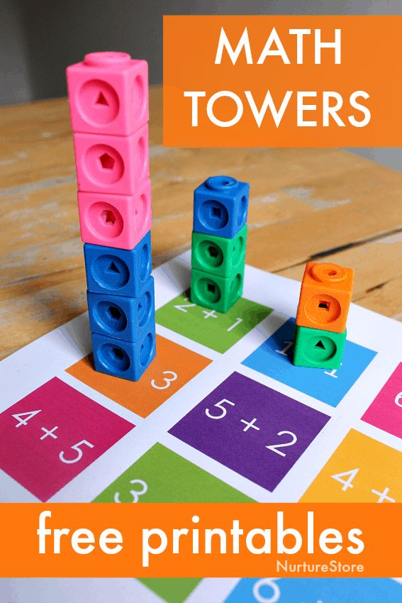 Math towers – unit block addition activity printables