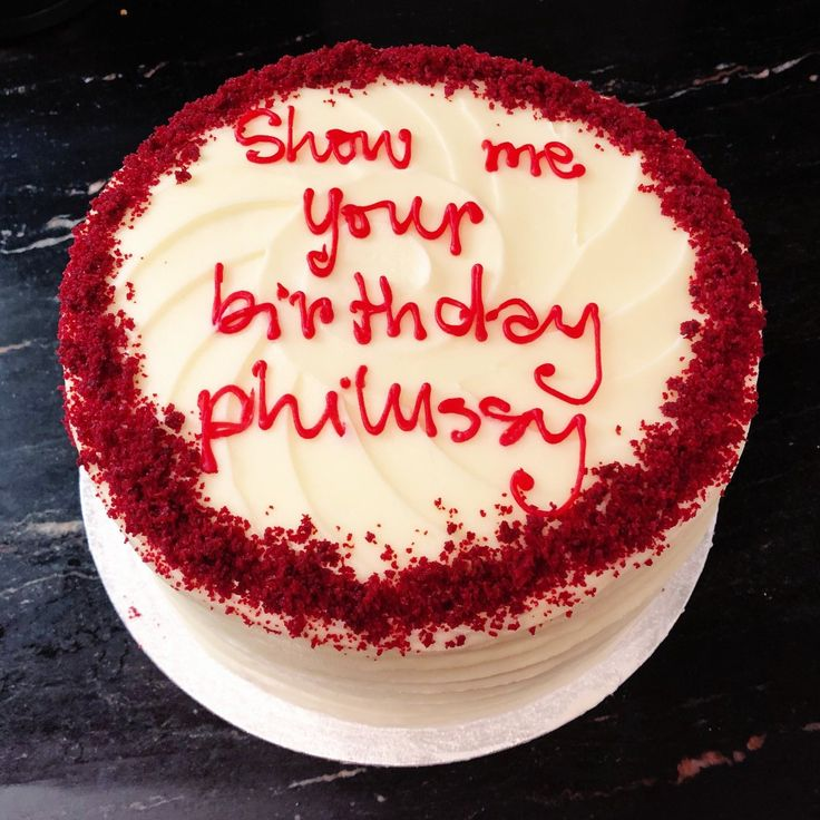 Happy birthday Phil! I just can't imagine what sort of conversation Dan had to have with the cake person about what to write on it