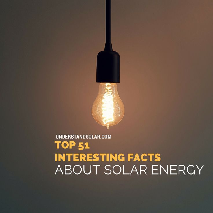 We all know solar panels produce electricity from the sun, but did you know that that electricity is direct current, the same type Thomas Edison invented in the late 1800s? To deepen your knowledge and love of this fascinating technology, here are the top 51 interesting facts about solar energy!