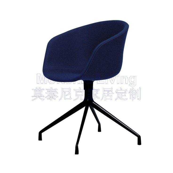 Стул Сено о стул северных чат стул стулья Председатель Конференции компьютер стул стулья металлический вращающееся кресло