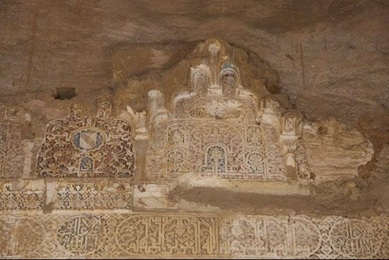 Sala de los Mocárabes. Restos del arranque de la bóveda