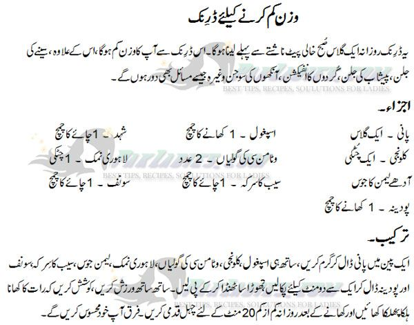 face weight loss exercises in urdu