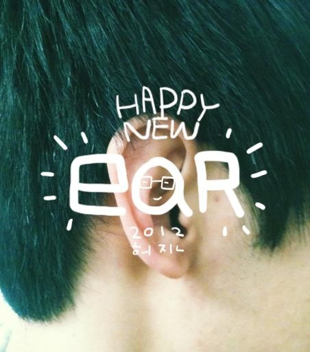 Hee Jin : Happy New EAR 2012.   The Year 2012 Will Be Full of Good News!