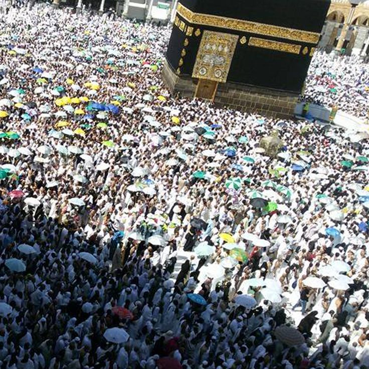 When is Hajj - The Hajj Pilgrimage takes place from the 8th to the 12th of Zul-Hijjah which is the last month of the Hijri Calendar.  #Wheniishajj #hajj #muslim #usa