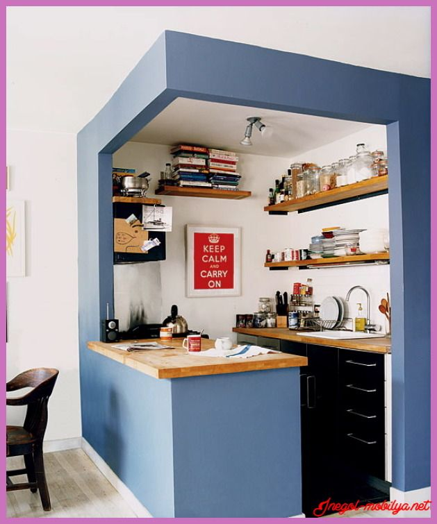 Küçük Evler İçin Dekorasyon Önerileri - http://www.inegol-mobilya.net/kucuk-evler-icin-dekorasyon-onerileri/