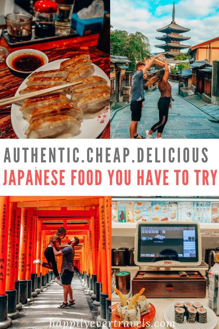 5 Incredibly Cheap Foods You Have To Try In Japan In 2020 Japan Travel Tokyo Travel Tokyo Japan Travel