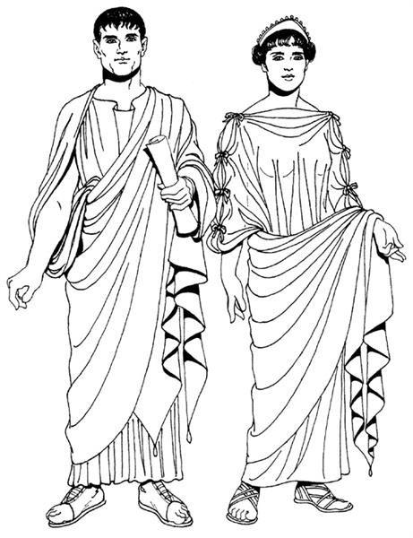 Костюм древнегорима