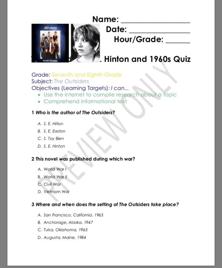 essay on the outsiders by se hinton Get Full Essay