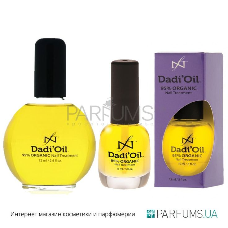 Масло для кутикулы Famous Names Dadi'Oil. Купить Масло для кутикулы Famous Names Dadi'Oil