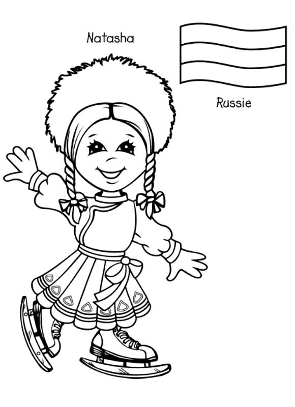 Children Around The World Coloring Page - Russia