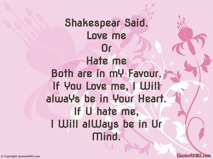 Image Result For Islamic Inspirational Quotesa