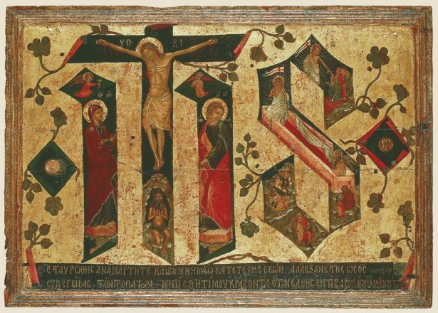 Byzantine and Christian Museum   Icon with J H S (01549), 15th c., Creator: Andreas Ritzos