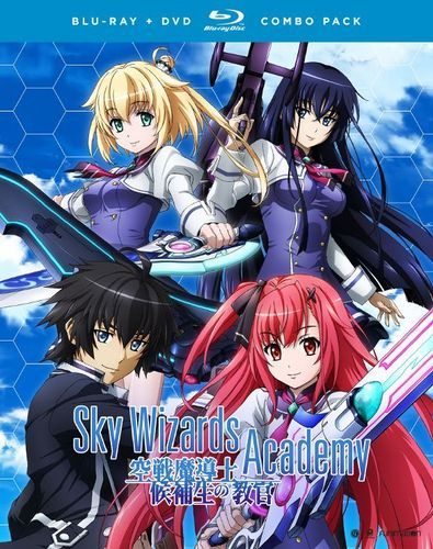 Sky Wizards Academy: The Complete Series [Blu-ray/DVD] [4 Discs]