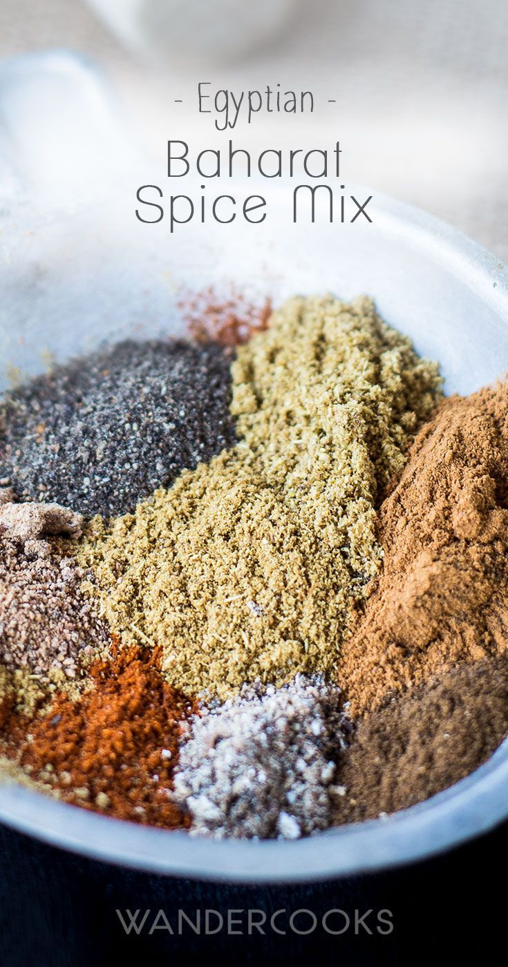 2 Minute Baharat Middle Eastern Spice Mix Recipe - An aromatic concoction of 7 spices that are easy to find in your pantry. Ground and blend the spices for your meats and extra tasty dinners. Vegetarian
