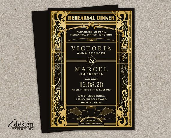 Vintage Great Gatsby Art Deco Rehearsal Dinner Invitation by iDesignStationery
