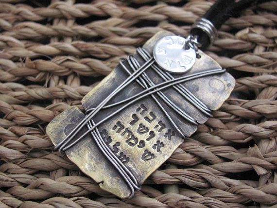 Mens ketting, mannen ketting, Mens hanger, heren sieraden ketting, ketting hanger, Mens Jewelry Pendant, cadeau voor mannen, gehamerd ketting
