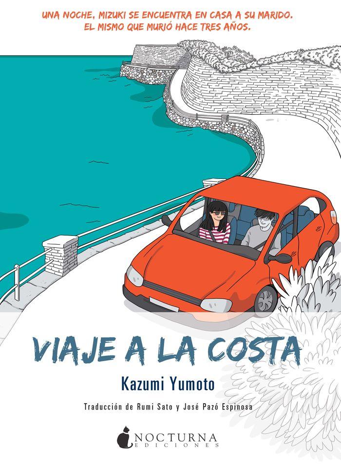 La joven Mizuki lleva tres años obsesionada por la misteriosa desaparición de su marido, al que la policía ya da por muerto. Una noche, él aparece de improviso en su cocina y, mientras devora sus dulces favoritos, le relata cómo murió ahogado en el mar.  A la mañana siguiente, Mizuki comprueba que no se trataba de un sueño y acepta lo que él le pide: que lo acompañe en un último viaje a la costa donde se originó todo.