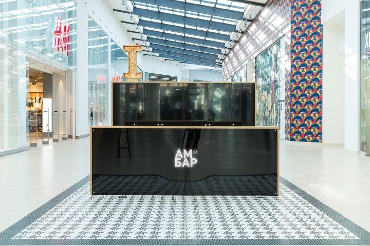 Современный торговый центр «Амбар»: шопинг как искусство