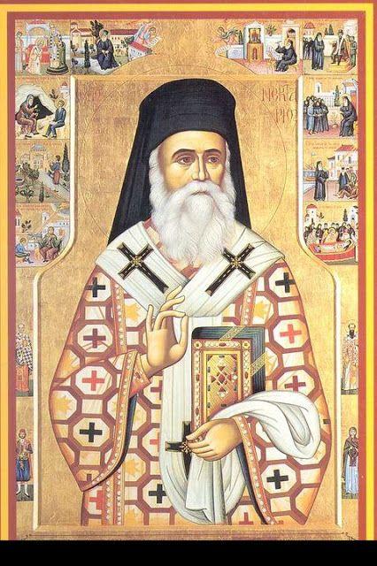 Ορθόδοξα Ωφελήματα: Προσευχή Αγίου Νεκταρίου