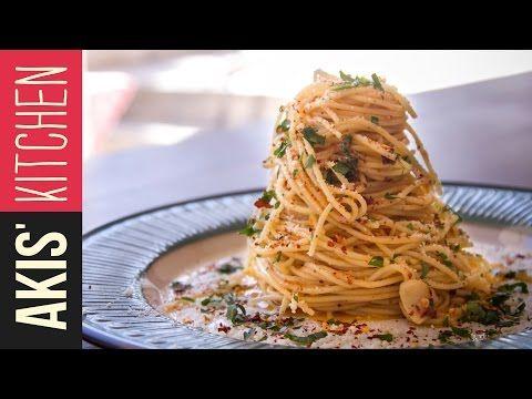 Spaghetti Aglio e Olio | Akis Kitchen - YouTube