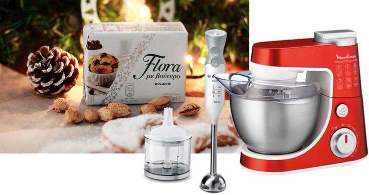 Διαγωνισμός CoolArtisan.gr με δώρο κουζινομηχανή και τέσσερα ραβδομπλέντερ http://getlink.saveandwin.gr/9L0