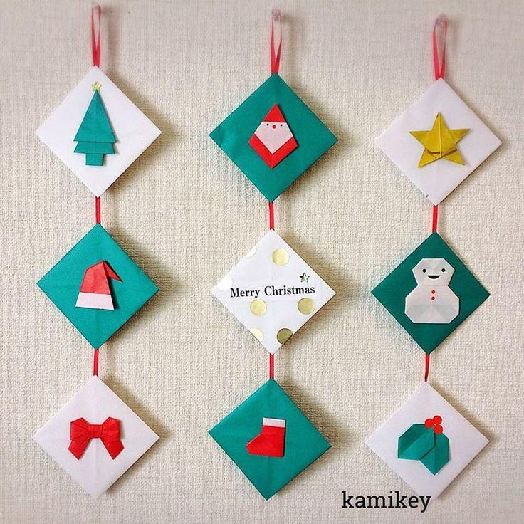 """いいね!432件、コメント29件 ― kamikey カミキィさん(@kamikey_origami)のInstagramアカウント: 「クリスマスのつるし飾り「単色折り紙だけで」にこだわって作ってみました^ ^ それぞれのモチーフの折り方はプロフィールにリンクがあるYouTube""""のkamikey origami…」"""