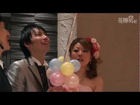 【グランダルシュ】 スパークバルーン 澤木・山口様 結婚式 - YouTube