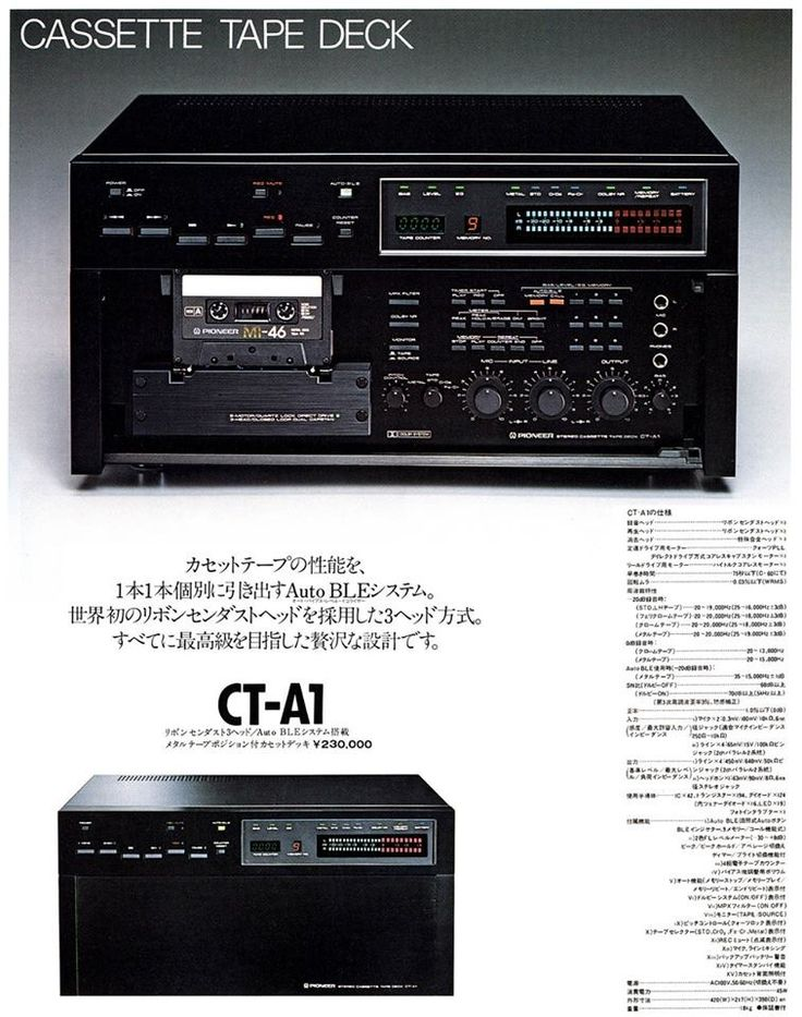 http://audiokarma.org/forums/index.php?threads/interesting-stereo-ads-post-a-pic-for-memory-lanes-sake.567692/page-117