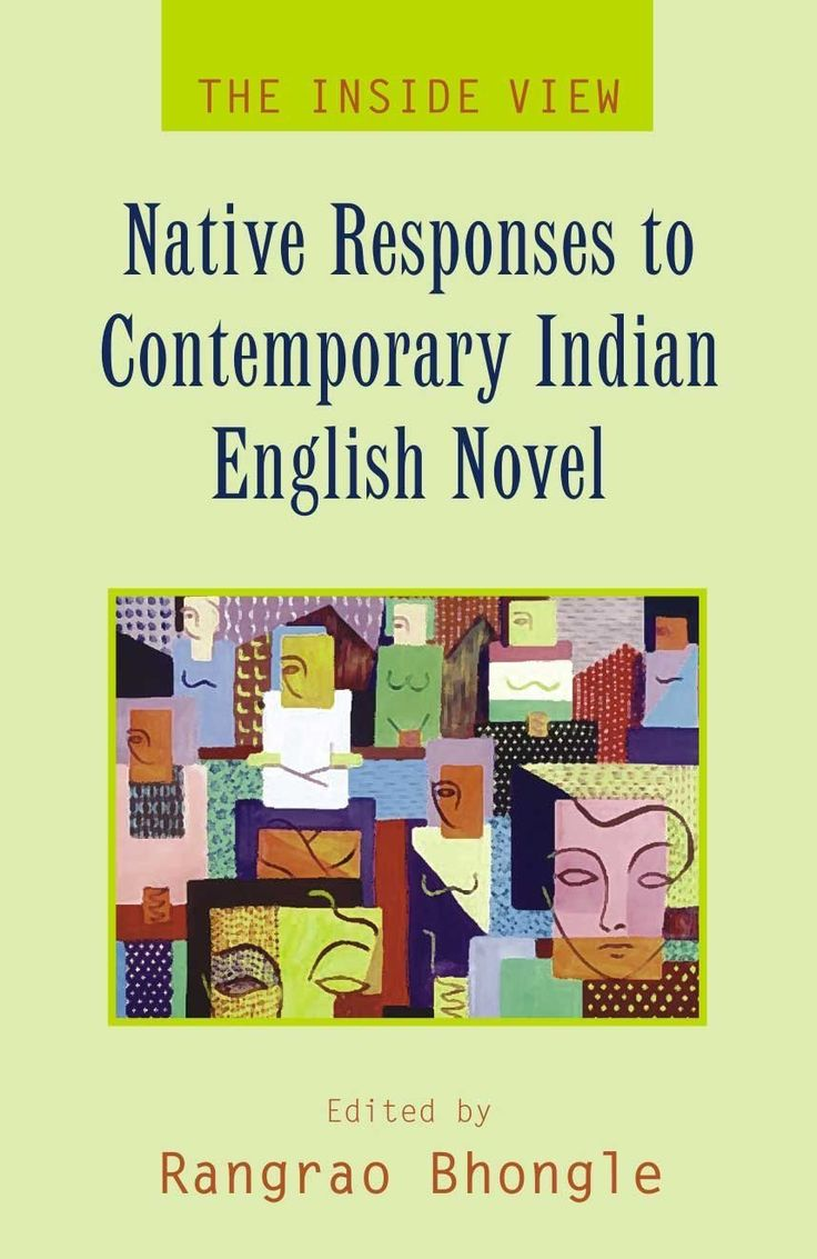 The Inside View: Native Response to Contemporary, Indian English Novel [Dec 0]