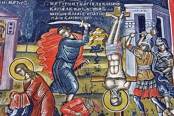 3 Ιουνίου γιορτή σήμερα: Άγιος Λουκιλλιανός, Παύλη και τα νήπια ...