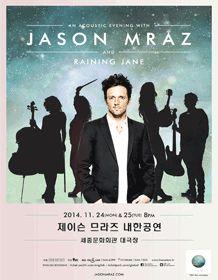 JASON MRAZ LIVE IN SEOUL http://www.kperformance.org/Goods/GoodsInfo.asp?Kind=CO&GoodsCode=14010816