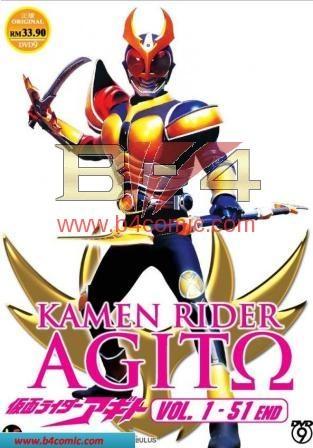 Kamen Rider Agito (TV 1 - 51 End) DVD