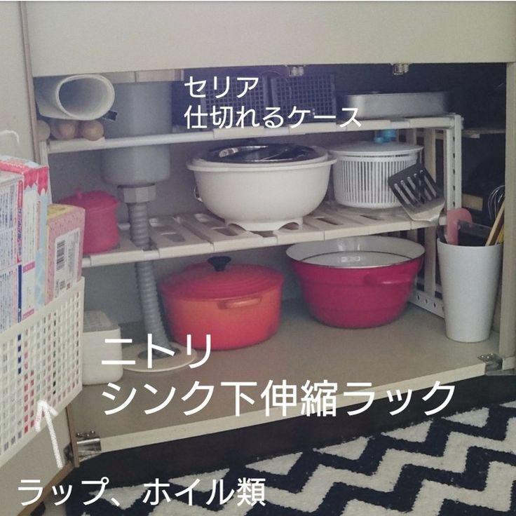 打倒デッドスペース 超簡単100均すのこラックとプチプラアイテムで狭いキッチンを整理収納 狭い キッチン 整理収納 収納