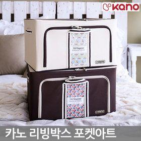 Gmarket - Storage box / 2 tone / water resistant / steel frame /...