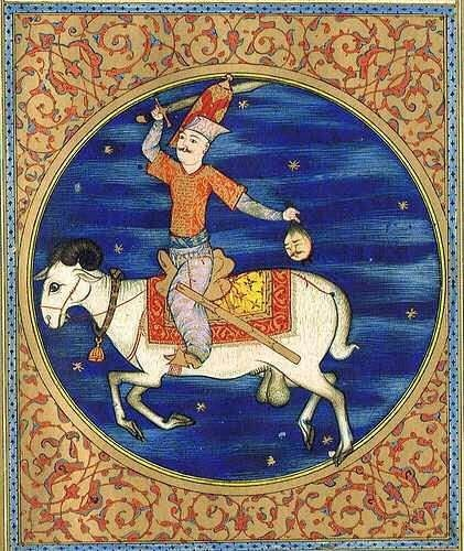 Aries from the ottoman Book of Felicity