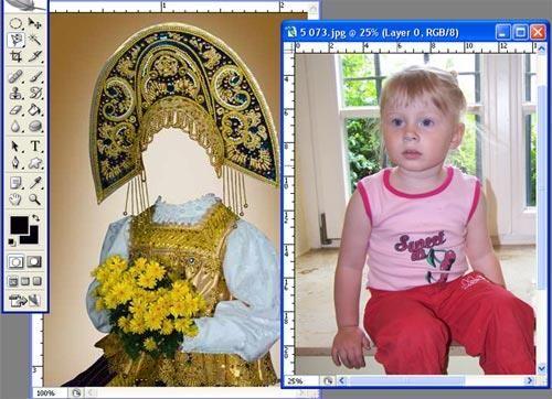 Уроки как вставить свое фото в костюм фотошопа