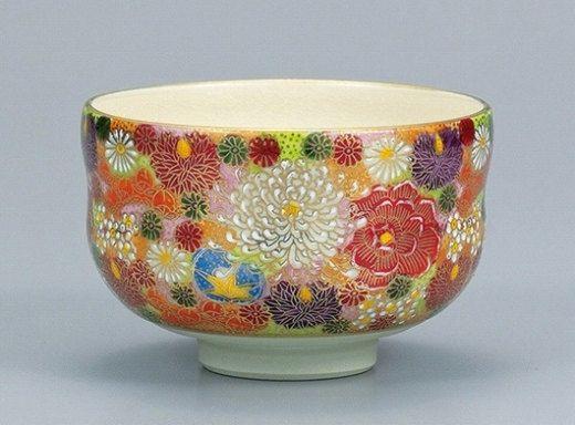 Japanese Tea Bowl Kutani ware Hanazume for Green Tea Maccha