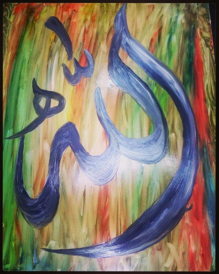خط ورسم .. أشرف الحمادي