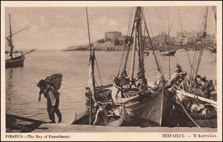 https://flic.kr/p/FQ1M81 | Λιμάνι Ζέας (Πασαλιμάνι). καρτ ποστάλ εκδόσεων Λ. Κογεβίνα.