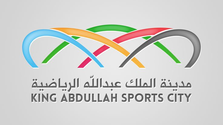 king abdullah sports city logo