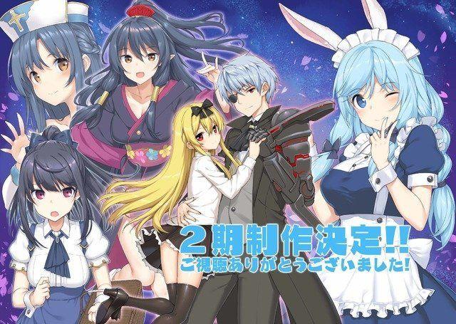 The Arifureta From Commonplace To World S Strongest Anime